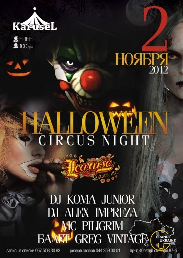 02.11.2012   Halloween CIRCUS NIGHT
